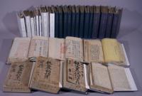 중요문화재 「사이타마현 행정문서」