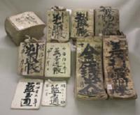 메이지(明治)기의 쪽염색 관계의 장부《후카야시(深谷市) 이이즈카(飯塚)가 문서》
