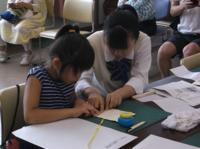 어린이 체험교실 「두루마리 만들기」