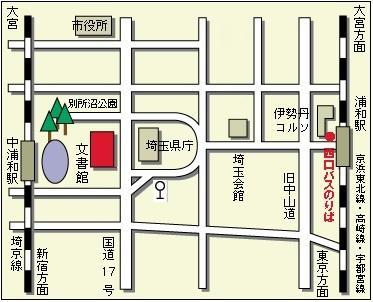 文書館周辺地図