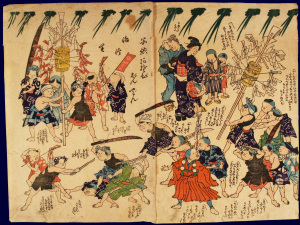 子供あそびぼんでんまつり(戊辰戦争風刺錦絵)